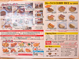 menu1_counter_linya.jpg