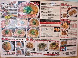 menu2_counter_linya.jpg